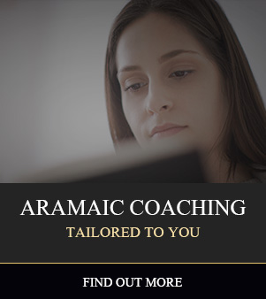Jesus Spoke Aramaic - step-by-step videos lessons to help