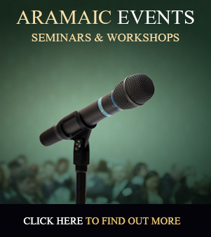 Aramaic Events