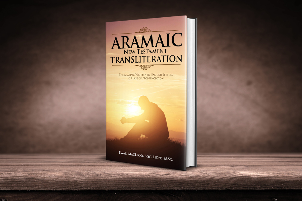 Aramaic New Testament Transliteration