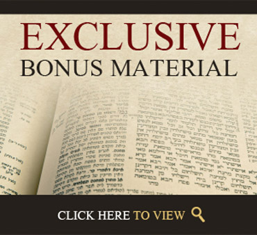 View our Bonus Material on the Aramaic Bible