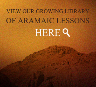 Browse our Aramaic Bible Lessons