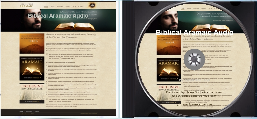 Biblical Aramaic Audio DVD